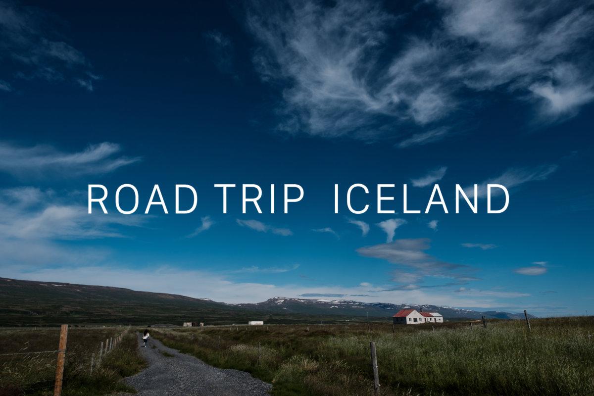 海外旅行 | アイスランド ロードトリップ Day3