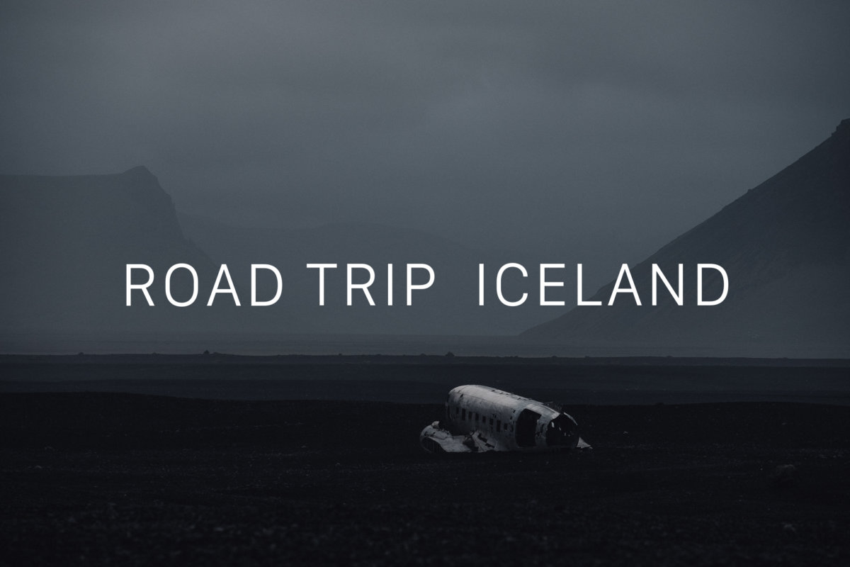 海外旅行 | アイスランド ロードトリップ Day2