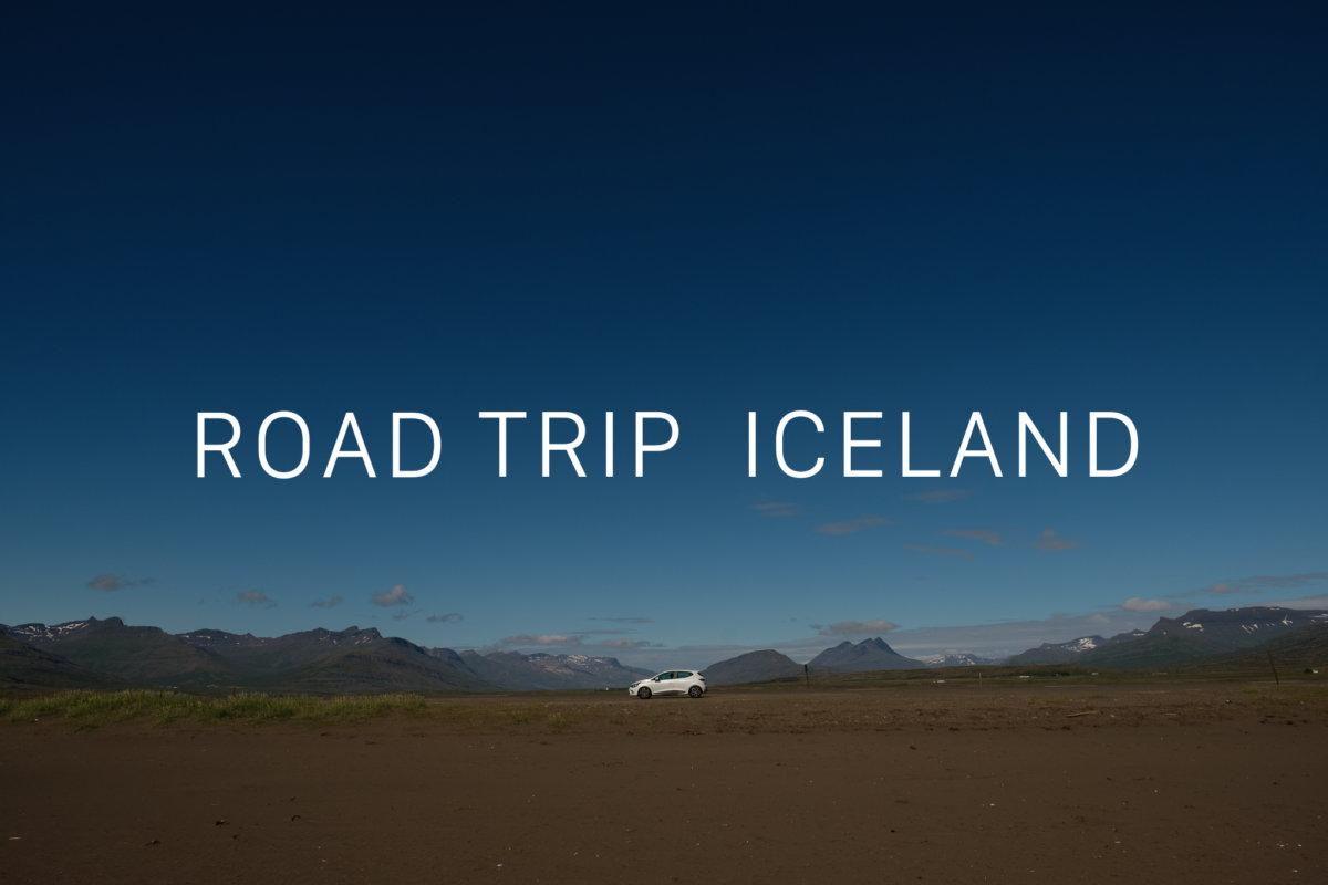 海外旅行 | アイスランド ロードトリップ Day4
