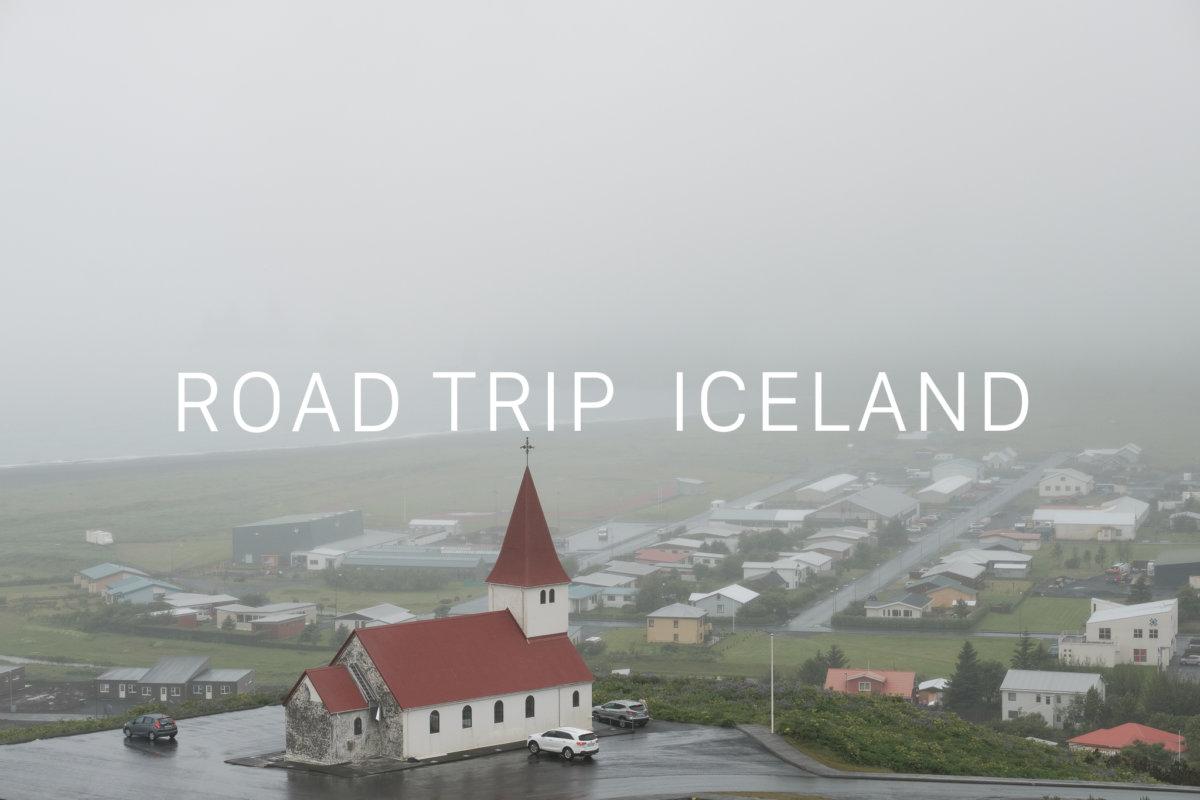 海外旅行 | アイスランド ロードトリップ Day5