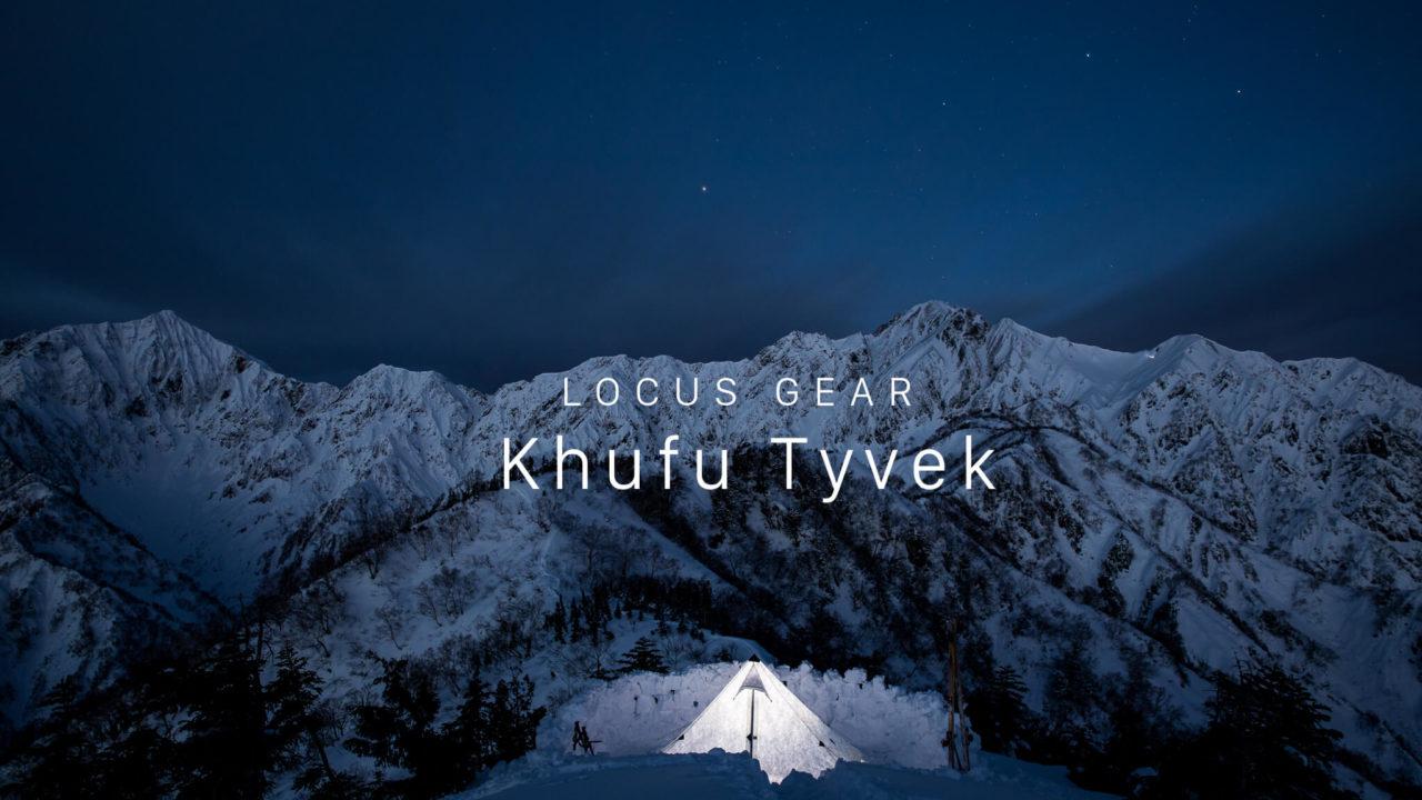 Locus gear khufu