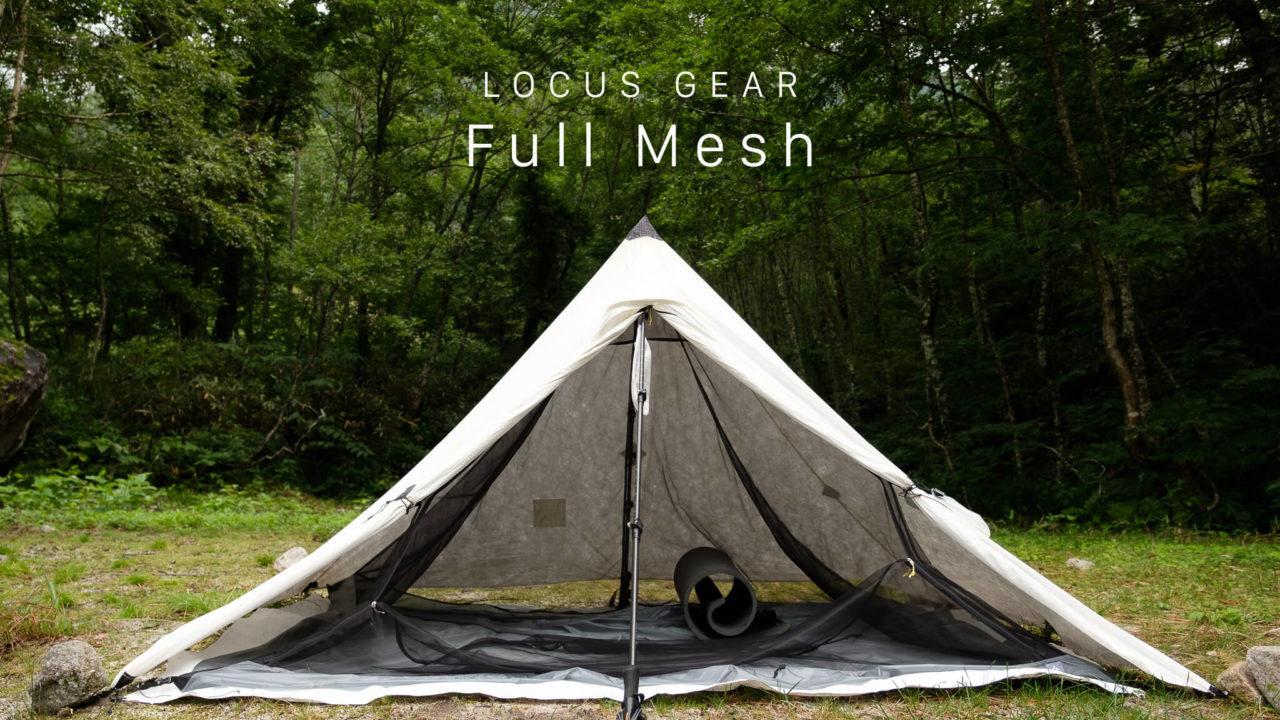 Khufu Full Mesh