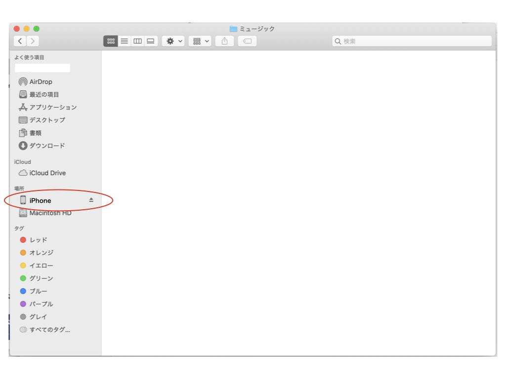 MacからCDおよびDVDを取り出す - Apple サポート